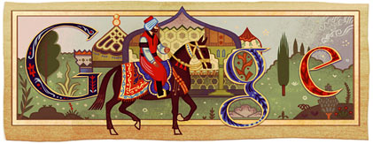 Google Doodle : 400th Birthday of Evliya Çelebi - (Turkey)