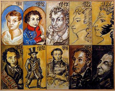 Pushkin portraits