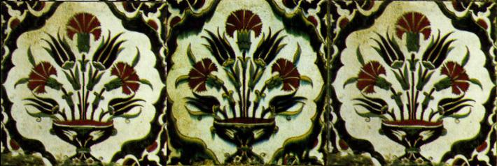 Decorative Tile with Traditional Design