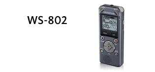 Image of audio recorder