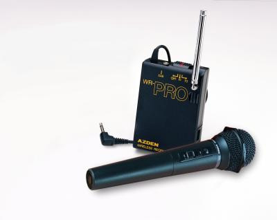 Image of wireless handheld microphone for camcorder