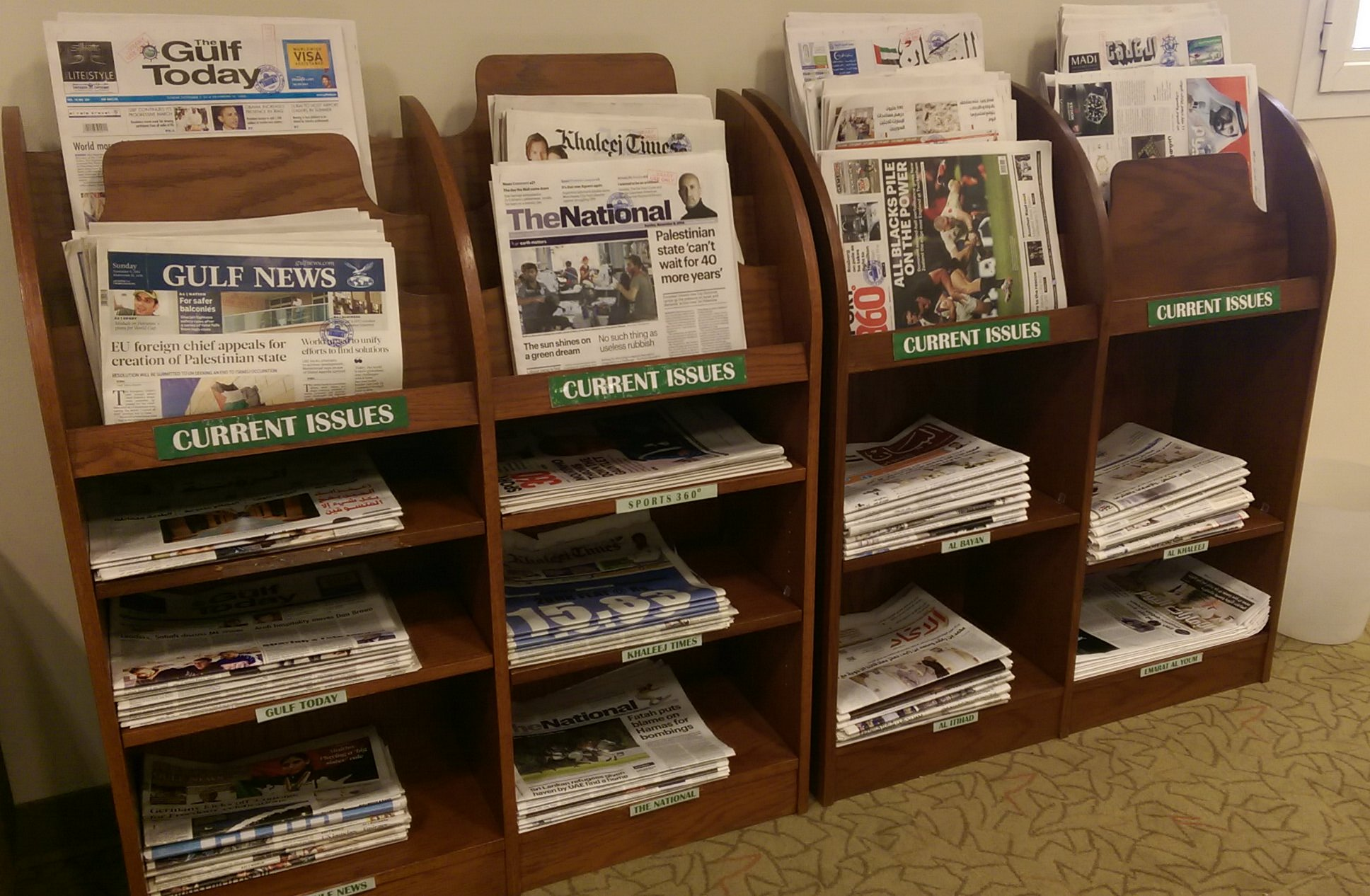 Print Newspapers library first floor