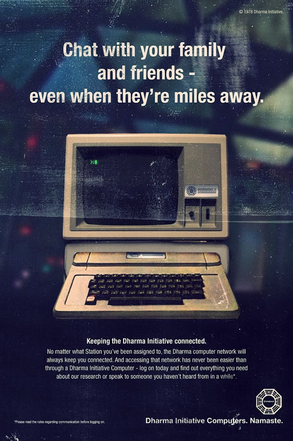 Image of old-fashioned computer in advertisement