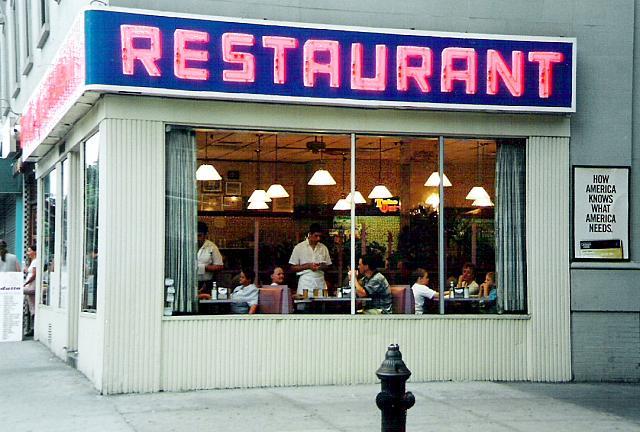 Restaurant photo- Wikimedia