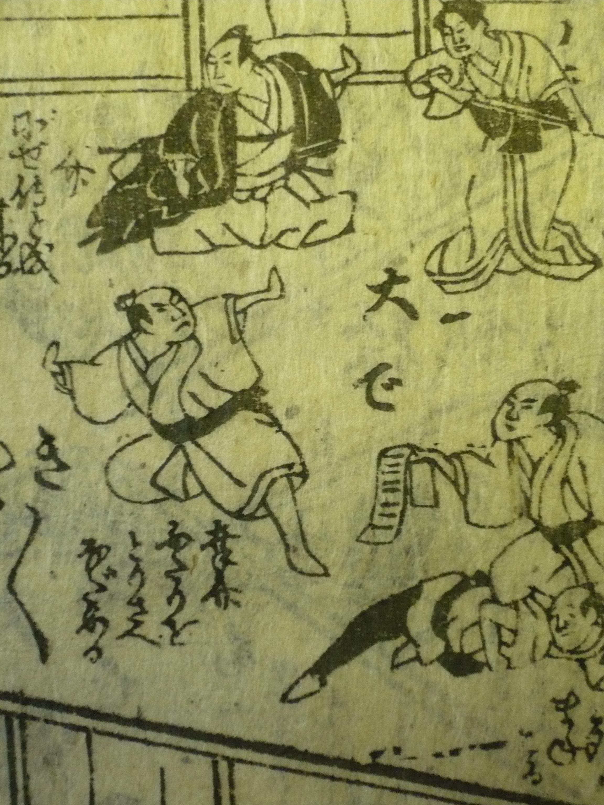 Sakura Zoshi Gonichi Budan