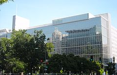 World Bank 2nd building in Washington, D.C.