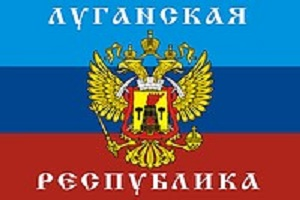 Flag of Luhansk People's Republic