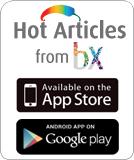 hot articles button