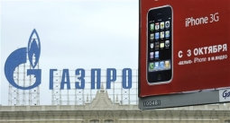 A Russian iphone advertisement