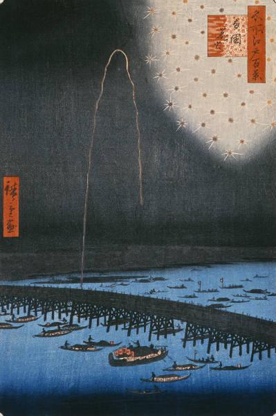 Ando Hiroshige. Fireworks at Ryogoku, #98