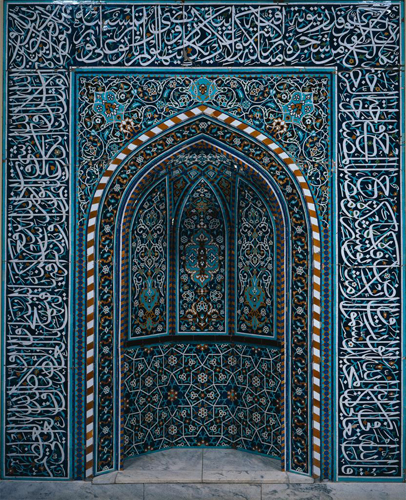 Mihrab and Inscription Frieze from a Mosque, ca. 1500