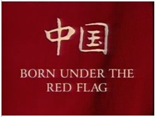 Born under the red China
