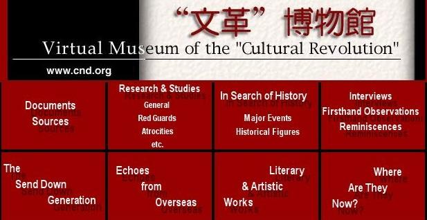 Virtual Cul Rev Museum