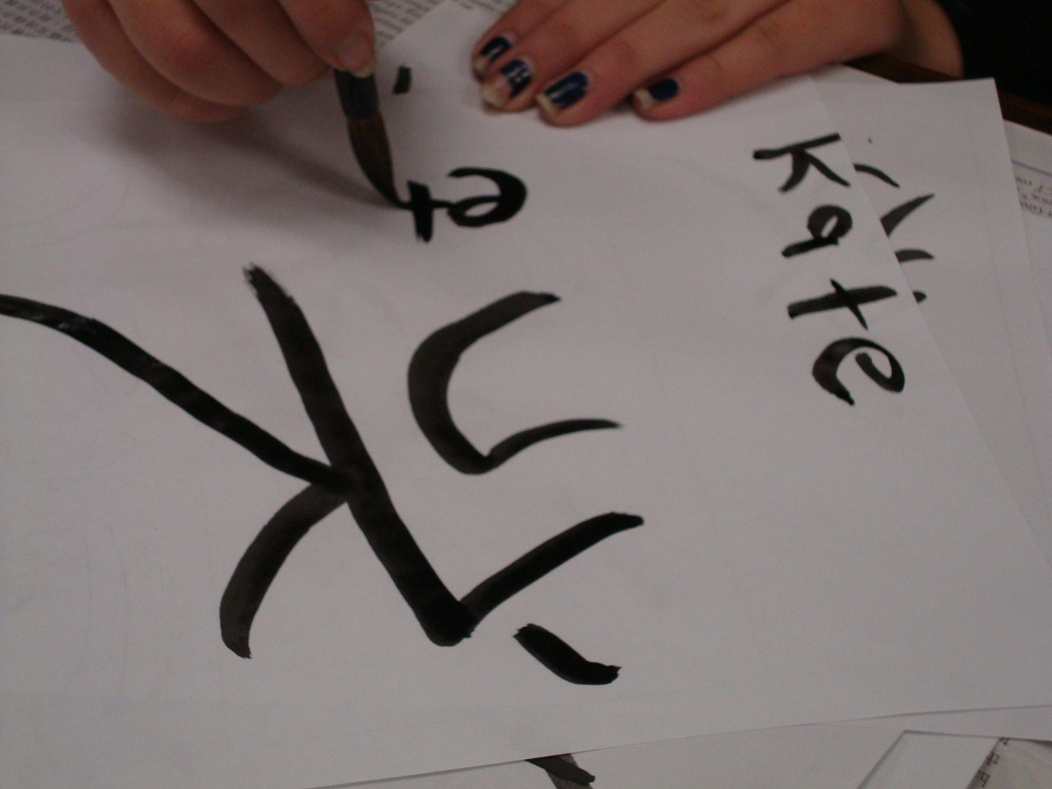 SJH writing