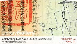 East Asian exhibits