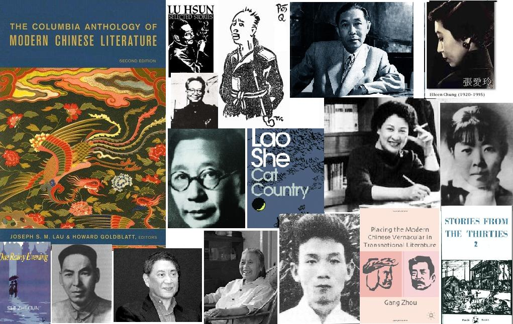 Modern Chinese writers