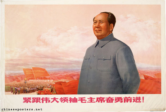 Designer: Shanghai renmin meishu chubanshe collective work , 1969. Forging ahead courageously while following the great leader Chairman Mao!