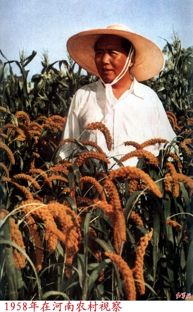 Mao 1958_1
