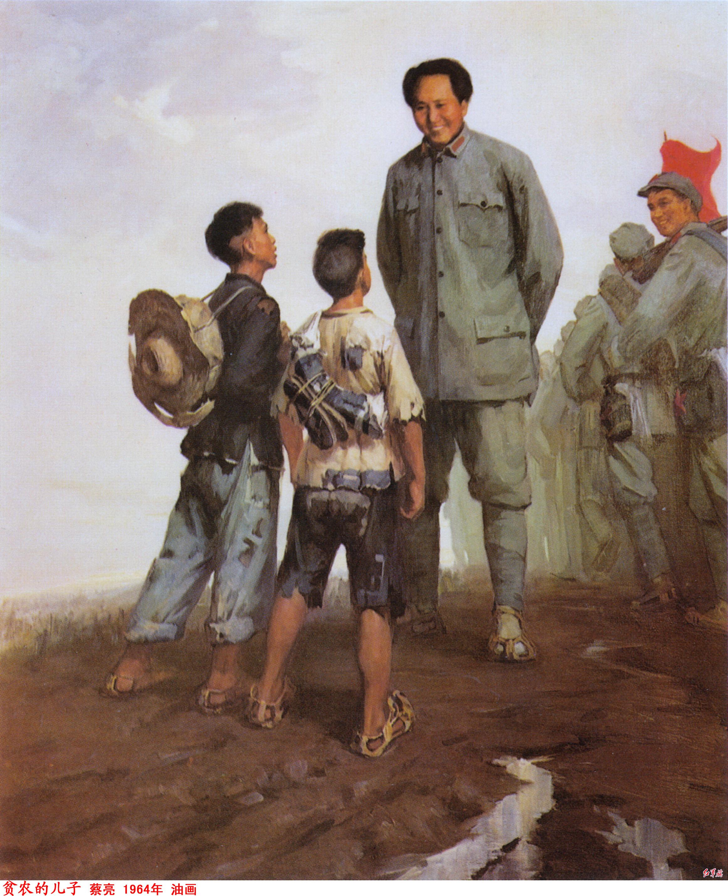 Mao 1964