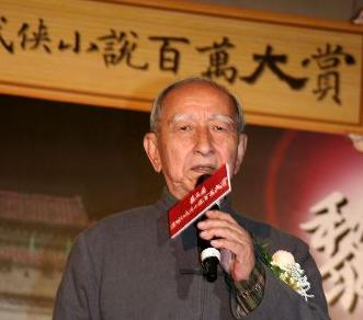 Sima Zhongyuan