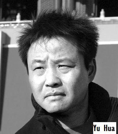 Yu_hua (original from zuojiawang.net)