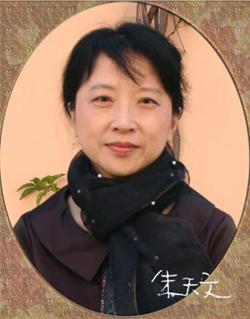 Zhu_tianwen
