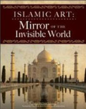 Islamic Art World DVD image