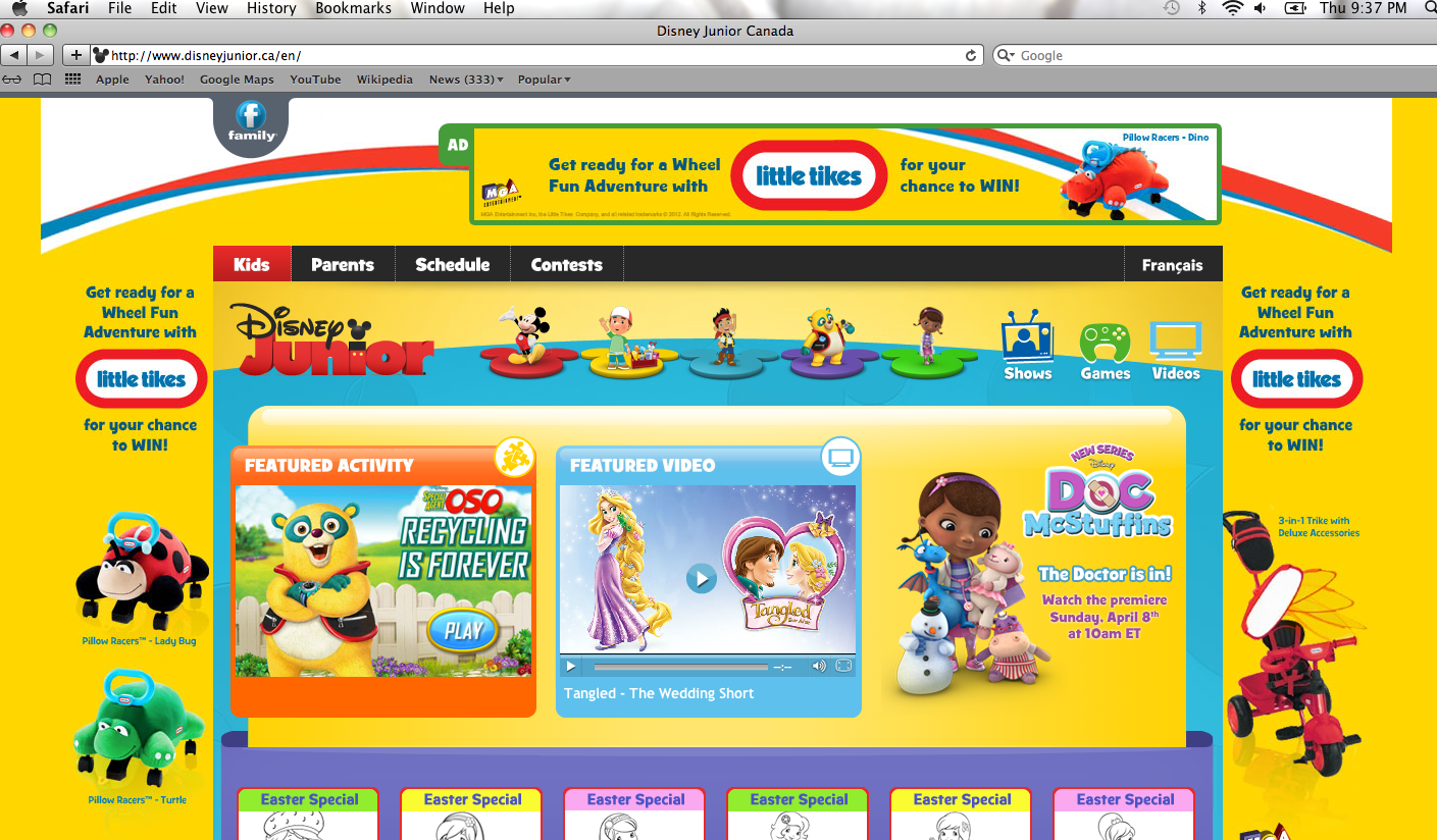 Disney Junior screen shot