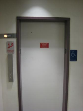 Evans Library Elevator