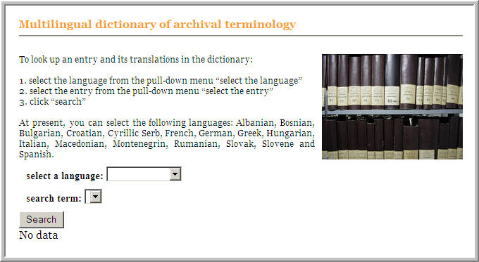 Multilingual archival terminology