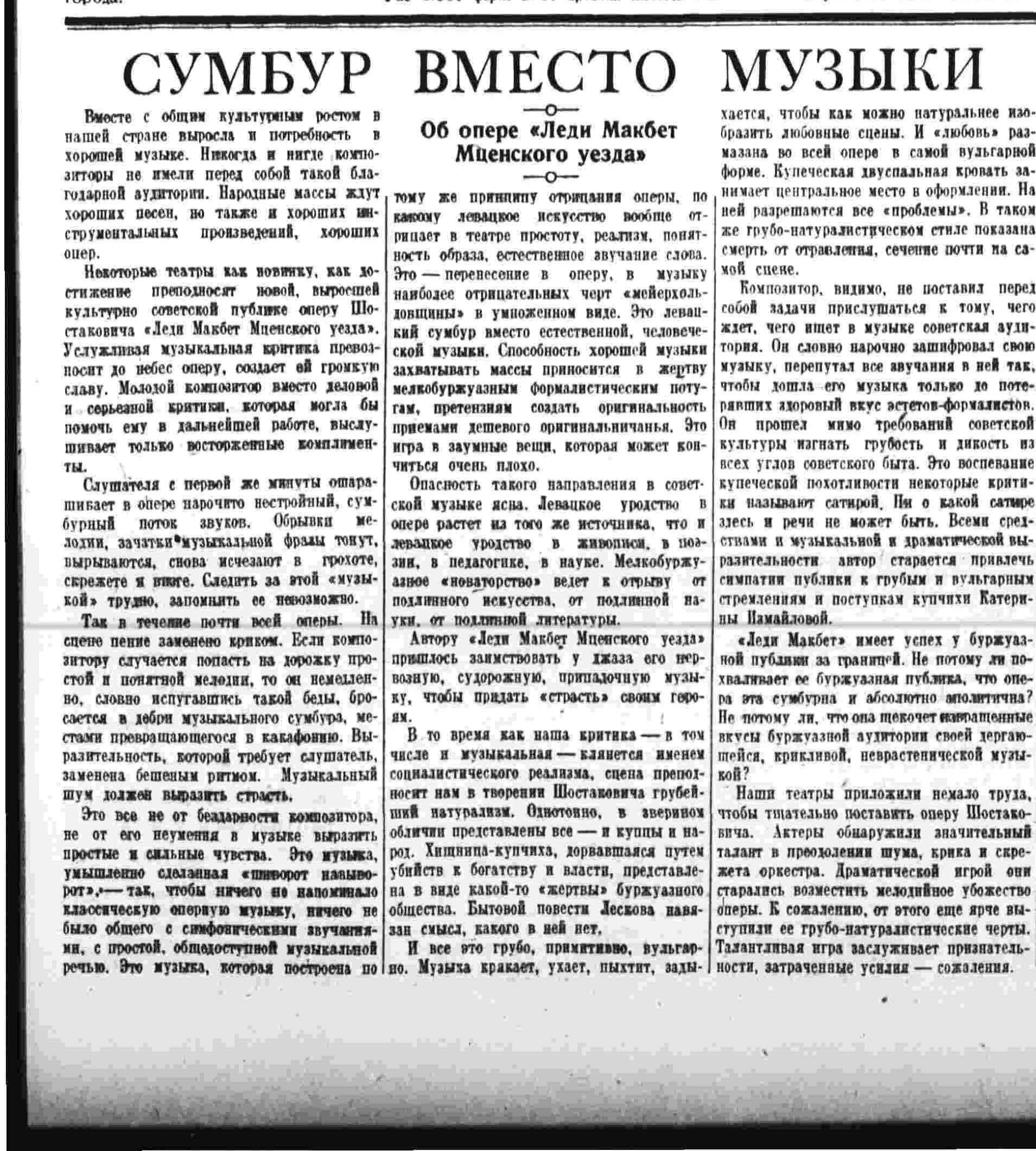 Pravda, January 28, 1936