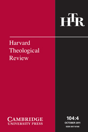 Image of the cover of The Harvard Theological Review as an example of a scholarly journal