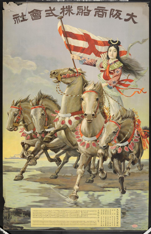 Goddess on horseback 1