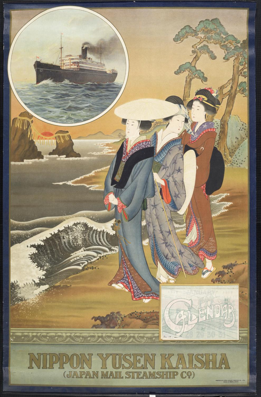 Three ukiyo-e women