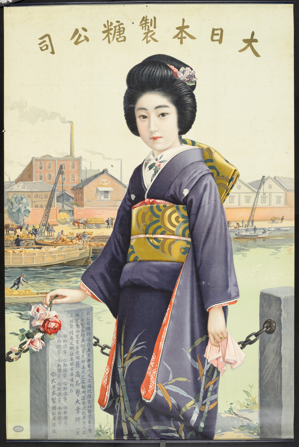 Woman in kimono with roses