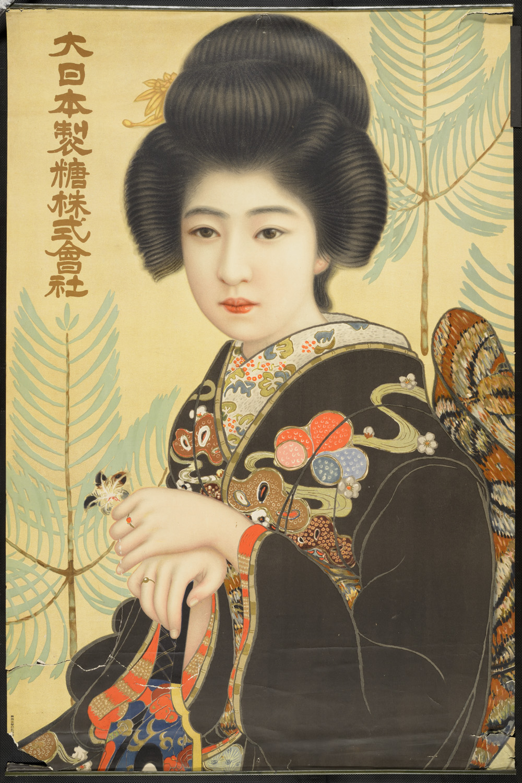 Woman in black kimono