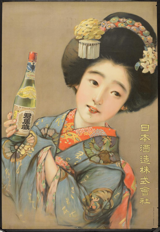 Woman in blue kimono