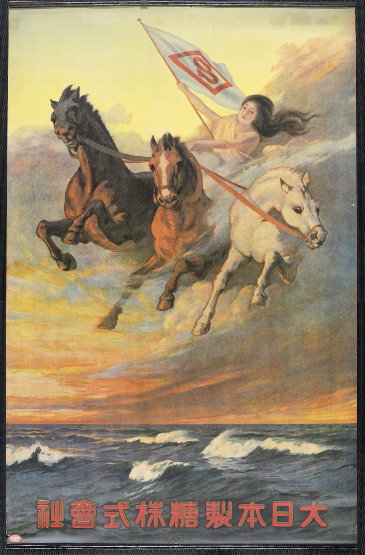 Goddess on horseback
