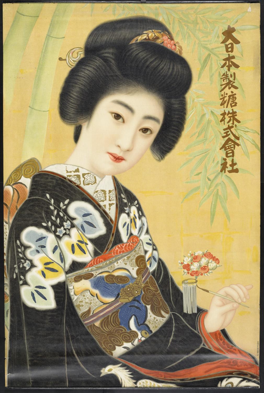 Woman in black kimono with an ornamental hairpin