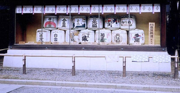 Photo credit: Hilary Elmendorf, Barrels of Sake, Yasukini-jinja shrine, 2003. WSU Manuscripts, Archives and Special Collections..