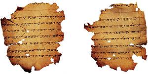 Paleo-Leviticus. Courtesy IAA