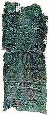 War Scroll Fragment 4Q491