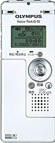 Olympus audio recorder