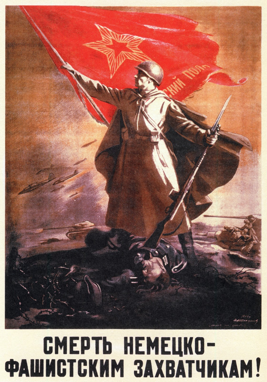 World War 2 Poster