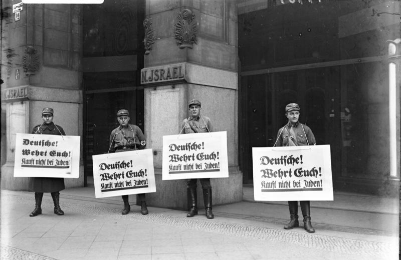 German Nazi Boycott of Jewish Business