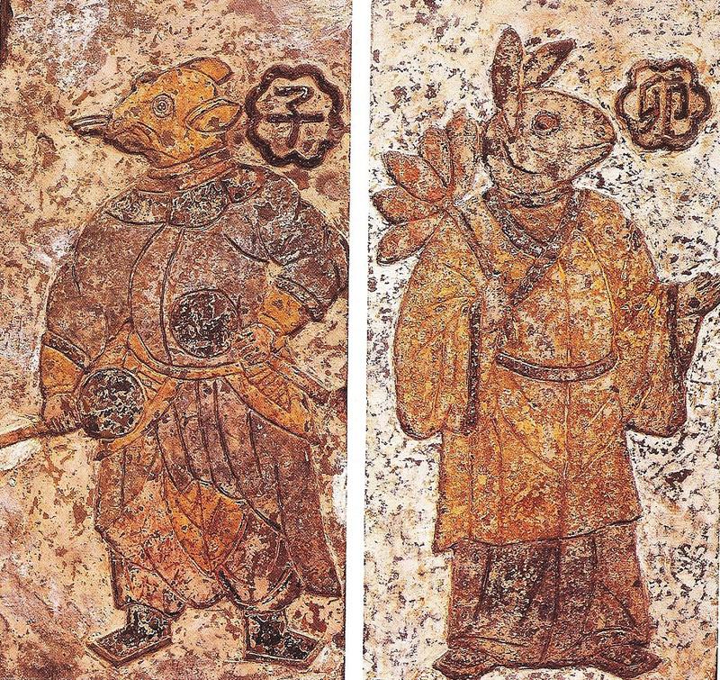 Photo of Han Dynasty Animal Guardian Spirits