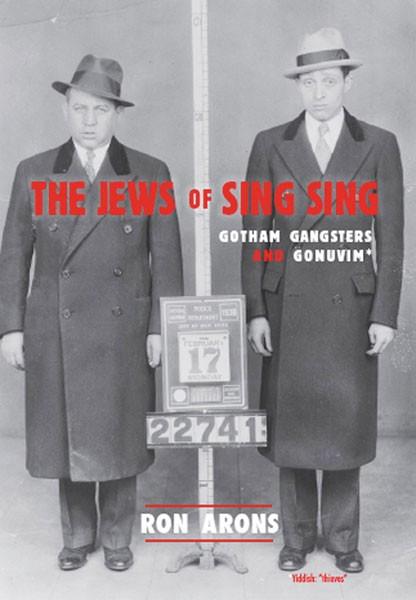 The Jews of Sing Sing