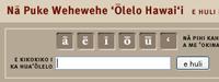wehewehe.org search box