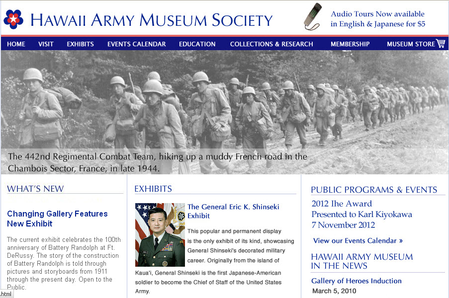 Hawaii Army Museum home page