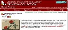Okinawa Collection screen shot